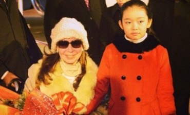 La Presidente llegó a China para reunirse con Xi Jinping