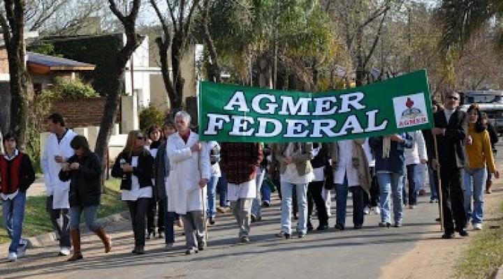 AGMER FEDERAL HIZO CONOCER SU POSICIÓN RESPECTO DE LA CAJA DE JUBILACIONES Y PENSIONES DE LA PROVINCIA