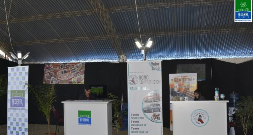 STAND INSTITUCIONAL EN LA EXPO RURAL 2018