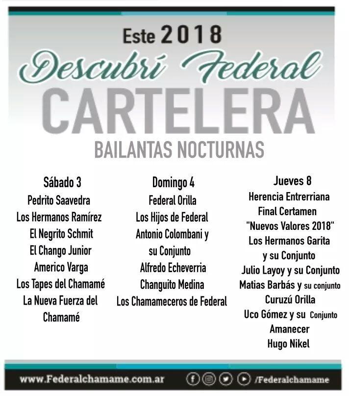 HOY SE VIVIRÁ UN NUEVA NOCHE DE LAS BAILANTAS DEL FESTIVAL