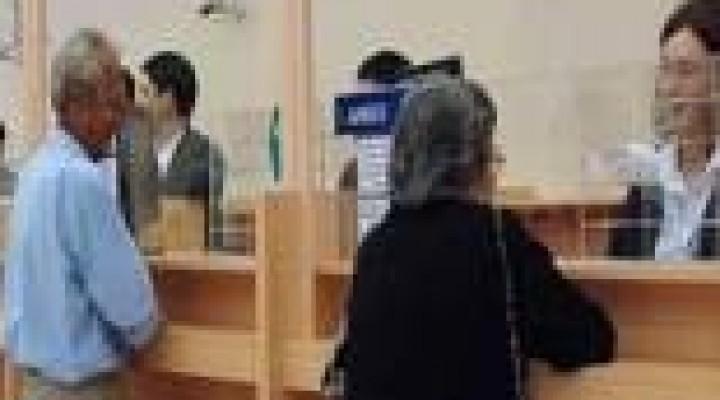 Se publicó en el Boletín Oficial   El primer aumento de las jubilaciones y la AUH será de 5,71 por ciento en marzo