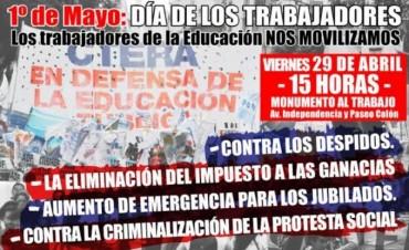 Agmer participará el viernes del acto que convocan las cinco centrales sindicales en Buenos Aires