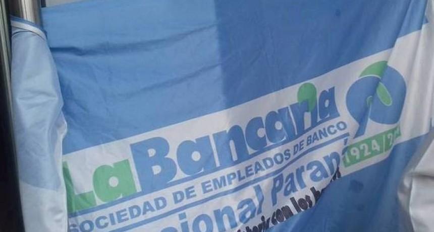 No habrá atención al público en el Nuevo Banco de Entre Ríos hoy a partir de las 10:30