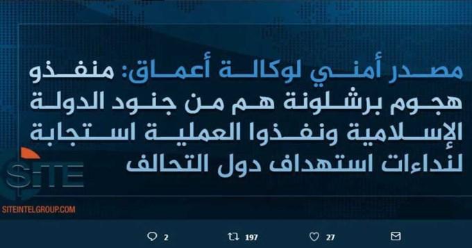 ISIS se adjudicó el ataque en Barcelona