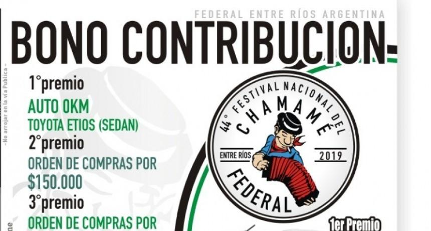 DISPONIBLE A LA VENTA EL BONO CONTRIBUCIÓN DEL FESTIVAL