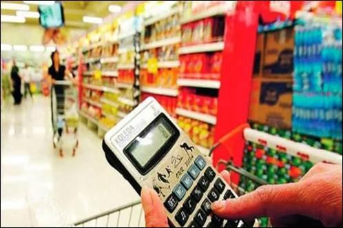 La brecha de precios entre Salto y Concordia es del 55,25%