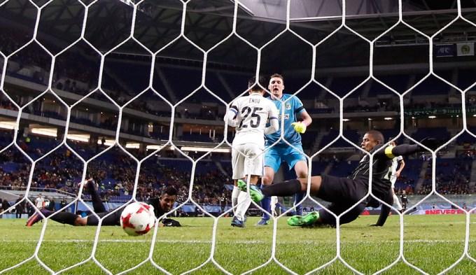 Atlético Nacional hizo un papelón en el Mundial de Clubes
